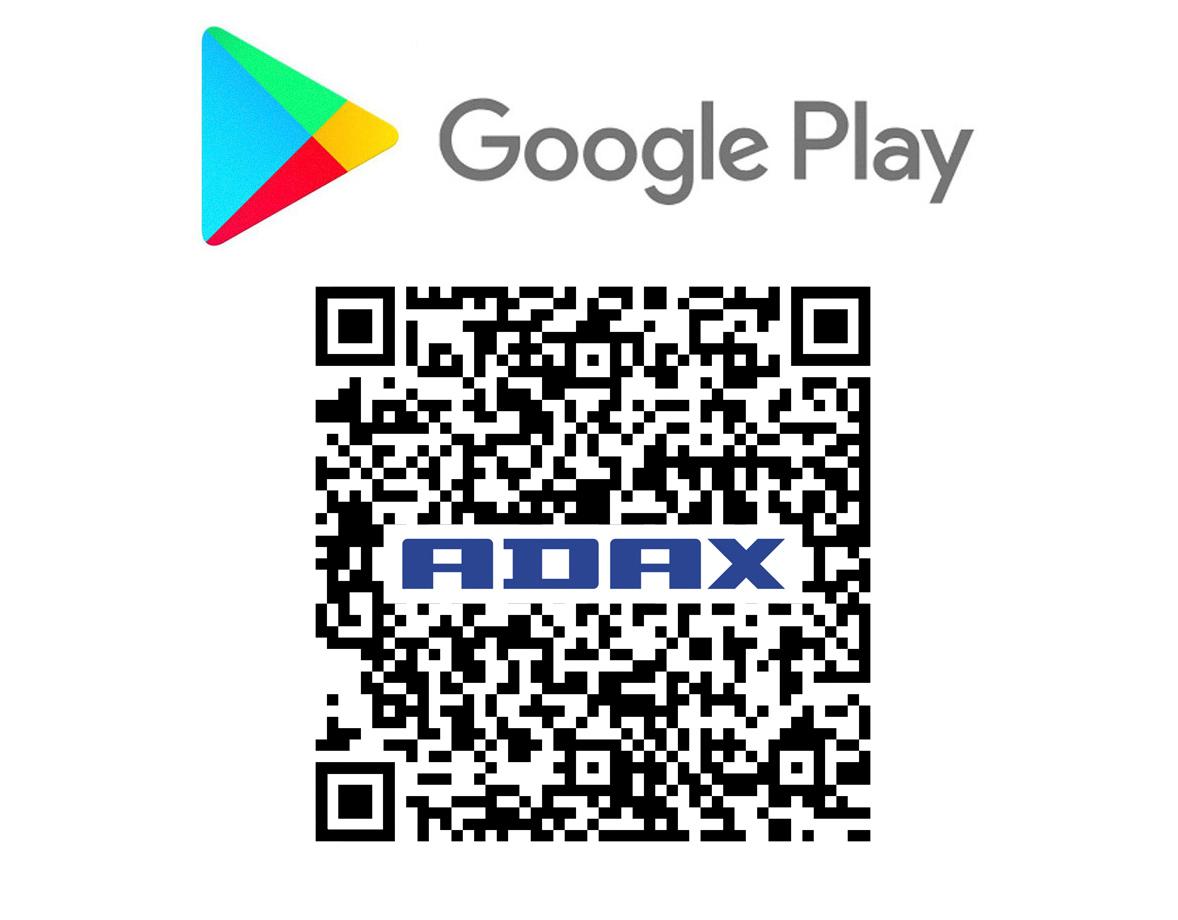 Εφαρμογή Θερμοπομπών ADAX WiFi για Android